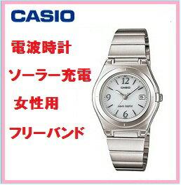【送料無料】【国内正規品】CASIO・カシオ 電波ソーラー女性用腕時計 ウェブセプター LWQ-10DJ-7A1JF【楽ギフ_包装】【***特別価格***】
