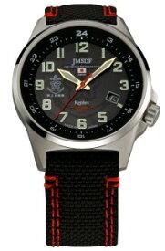【送料無料】【日本製】【国内正規品】ケンテックス Kentex S715M-03 ソーラー腕時計 防衛省 自衛隊 腕時計 JMSDF 海上自衛隊腕時計 S715M-03 ブラック【***特別価格***】【楽ギフ_包装】