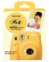 【送料無料】フジフイルム インスタントカメラ チェキmini8 プラス ハニー INS MINI 8P HONEY instax mini 8+【ラッピング無料...