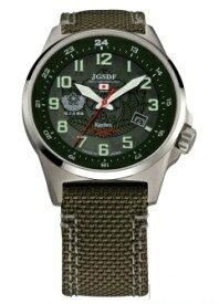 【送料無料】【日本製】【国内正規品】ケンテックス Kentex S715M-01 ソーラー腕時計 防衛省 自衛隊 腕時計 JGSDF 陸上自衛隊腕時計 S715M-01【***特別価格***】【楽ギフ_包装】
