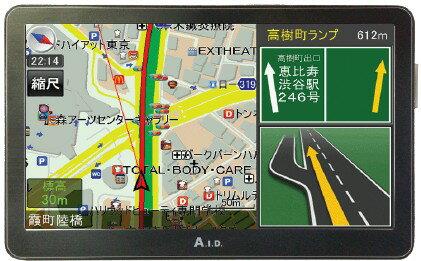 【送料無料】AID 7インチ カーナビ フルセグポータブルナビゲーション F7P-N2S 3年間の地図更新が毎月更新無料です【楽ギフ_包装】