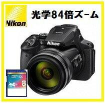 SDカード8GB差し上げます【送料無料】【ラッピング無料】Nikon・ニコン 光学83倍ズームデジカメ COOLPIX P900【楽ギフ_包装】【***特別価格***】