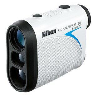 4/30までポイント2倍【送料無料】Nikon・ニコンゴルフ用レーザー距離計 クールショット COOLSHOT 20 直線距離専用モデル【楽ギフ_包装】【***特別価格***】