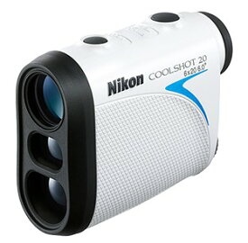 6/30までポイント2倍【送料無料】Nikon・ニコンゴルフ用レーザー距離計 クールショット COOLSHOT 20 直線距離専用モデル【楽ギフ_包装】【***特別価格***】