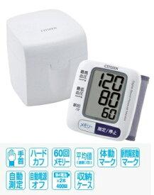 【送料無料】CITIZEN・シチズン 大きく見やすい表示 手首式血圧計 CH650F【楽ギフ_包装】【***特別価格***】CH-650F