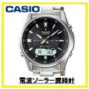 【送料無料】【国内正規品】CASIO・カシオ 世界6局電波ソーラー腕時計 マルチバンド 6 リニエージ LINEAGE LCW-M100D-…