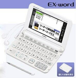 【送料無料】CASIO・カシオ 電子辞書 就職活動や資格試験 実務英語を学びたい方に XD-K9800WE ホワイト XDK9800【楽ギフ_包装】
