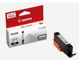 【ゆうパケットで送料無料】【代引き不可】Canon・キヤノン PIXUS用 BCI-371 BK ブラック