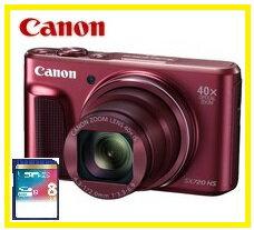【送料無料】Canon・キヤノン 光学40倍ズームデジカメ PowerShot SX720 HS レッド【楽ギフ_包装】【***特別価格***】