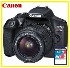 今ならSDHCカード8GB差し上げます【送料無料】Canon・キヤノン デジタル一眼レフカメラ EOS KISS X80 EF-S18-55 IS II レンズキット【楽ギフ_包装】【***特別価格***】