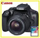 今ならSDHCカード8GB差し上げます【送料無料】Canon・キヤノン デジタル一眼レフカメラ EOS KISS X80 EF-S18-55 IS II レンズ...
