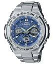 【送料無料】【国内正規品】CASIO・カシオ G-SHOCK G-STEEL 電波ソーラー腕時計 GST-W110D-2AJF【楽ギフ_包装】【***特別価格***】