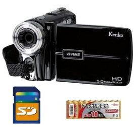 【送料無料】KenkoTokina・ケンコートキナ 軽量ハイビジョンデジタルムービーカメラ VS-FUN III【楽ギフ_包装】【***特別価格***】