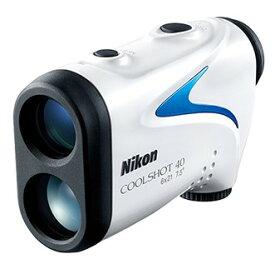 【送料無料】Nikon・ニコンゴルフ用レーザー距離計 クールショット COOLSHOT 40【楽ギフ_包装】【***特別価格***】