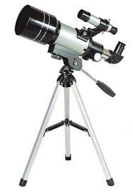 初めての方におすすめ【送料無料】MIZAR・ミザール 組立 天体望遠鏡 70mm 24-150倍 TS-70 天体望遠鏡 天体観測 屈折式 光学機器【楽ギフ_包装】