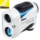 2018年5月25日発売【送料無料】Nikon・ニコンゴルフ用レーザー距離計クールショットPROSTABILIZEDCOOLSHOTPROSTABILIZED【楽ギフ_包装】【***特別価格***】