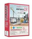 18は完売しました【送料無料】ルクレ 工事写真管理ソフト 蔵衛門御用達18 Standard 完売の場合は後継の2020となります…