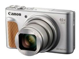 今ならSDカード8GB差し上げます!【送料無料】Canon・キヤノン PS-SX740 SL 光学40倍ズームチルト液晶デジカメ パワーショット PowerShot SX740 HS シルバー【楽ギフ_包装】【***特別価格***】
