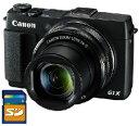 【送料無料】キヤノン Canon PowerShot G1 X Mark II 1.5型大型CMOSセンサーデジカメ パワーショット PowerShot G1 X Mark II【楽ギフ_包装】【**