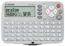 【ゆうパケットで送料無料】【代引き不可】Canon キヤノン電子辞書 IDP-700G【楽ギフ_包装】【***特別価格***】