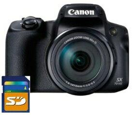 今ならSDHCカード8GB付き【送料無料】Canon・キヤノン PS-SX70HS 光学65倍ズームデジカメ EVFファインダー搭載 PowerShot SX70 HS【楽ギフ_包装】【***特別価格***】