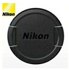 ニコン Nikon レンズキャップ COOLPIX B500対応 LC-CP31