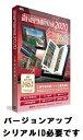 【送料無料】ルクレ 工事写真管理ソフト GS20-V1 バージョンアップ 蔵衛門御用達2020 Standard GS20-V1【楽ギフ_包装…