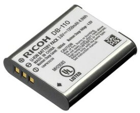 【送料無料】RICOH・リコー 純正リチャージャブルバッテリー 充電池 DB-110【***特別価格***】