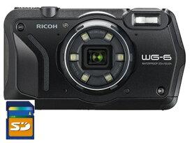 SDHCカード8GB付き【送料無料】リコー RICOH WG-6 ブラック 防水 耐衝撃 防塵 耐寒 アウトドア GPS搭載 デジカメ CALSモード WG-6BK【***特別価格***】