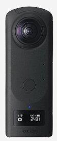 【送料無料】リコー RICOH THETA Z1 360°空間音声 THETAシリーズ最高画質を実現した、フラッグシップモデル【楽ギフ_包装】【***特別価格***】