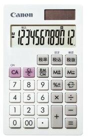 【ゆうパケットで送料無料】【代引き不可】Canon キヤノン 大型表示 電卓 LS-12T-WH【楽ギフ_包装】