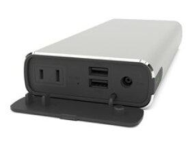 【送料無料】】maxell マクセル MPC-CAC22800 PSEマークOK ACコンセント付きモバイルバッテリー【もち充】【楽ギフ_包装】【***特別価格***】