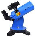 8月23日発売予約受付【送料無料】ACUTEROPTICS×SIGHTRONJAPANポータブル天体望遠鏡キットMAKSYGO60レッド【楽ギフ_包装】