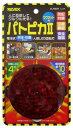 リーベックス REVEX LEDライト 人感センサーで光る パトピカ SLR85R レッド【楽ギフ_包装】【***特別価格***】