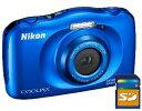 SDHCカード8GB差し上げます【送料無料】ニコン Nikon W150BL 防水 耐衝撃デジカメ クールピクス COOLPIX W150 ブルー…
