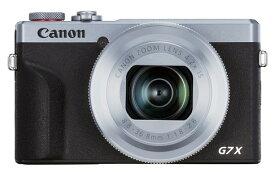 【送料無料】Canon・キヤノン PowerShot G7 X Mark III シルバー【楽ギフ_包装】【***特別価格***】