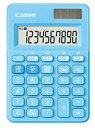 【ゆうパケットで送料無料】【代引き不可】キヤノン canon 軽減税率対応電卓 LS-100WT-AB アクアブルー【楽ギフ_包装】【***特別価格***】