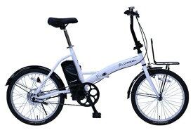 【送料無料】【北海道・沖縄・離島不可】CITROEN シトロエン 電動アシスト自転車 FDB20EB 折りたたみ メーカー直送品のため【単品購入】MG-CTN20EB【クレジット決済のみ】です