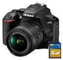 今ならSDカード8GB差し上げます【送料無料】Nikon・ニコン デジタル一眼レフカメラ D3500 18-55VRレンズキット 【楽ギ…