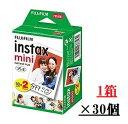 30個元箱【送料無料】FUJIFILM・フジフィルム インスタントカメラ チェキフィルム 2P instax mini 2P INSTAX MINI JP …