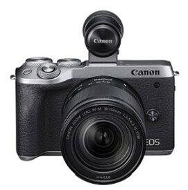 【送料無料】Canon・キヤノン デジタル一眼レフカメラ EOS M6 Mark II・EF-M18-150 IS STM レンズEVFキット シルバー【楽ギフ_包装】【***特別価格***】