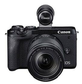 【送料無料】Canon・キヤノン デジタル一眼レフカメラ EOS M6 Mark II・EF-M18-150 IS STM レンズEVFキット ブラック【楽ギフ_包装】【***特別価格***】