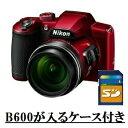 今ならカメラケース・SDHCカード8GB差し上げます【送料無料】Nikon・ニコン B600RD 光学60倍ズーム1440mmデジカメ COOLPIX B600 レッド【楽ギフ_包装】【***特別価格