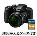 今ならカメラケース・SDHCカード8GB差し上げます【送料無料】Nikon・ニコン B600BK 光学60倍ズーム1440mmデジカメ COOLPIX B600 ブラック【楽ギフ_包装】【***特別価