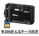 今ならニコンカメラポーチ・SDHCカード8GB差し上げます【送料無料】Nicon・ニコン COOLPIX W300 ブラック GPS搭載 水深30M防水デジカメ【***特別価格***】【楽ギフ_包装】