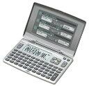 【送料無料】CASIO・カシオ電子辞書 スリムな手帳サイズに国語・英和・和英辞典を収録 XD-80A-N メーカー再生品