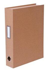 【送料無料】使わないときシンプルな紙箱収納。ファイルタイプ【収納】LST-FA4KR【文具】ナカバヤシ ライフスタイルツール ファイル A4サイズ クラフト LST-FA4KR【楽ギフ_包装】