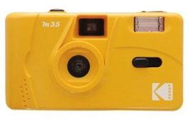 【送料無料】KODAK フィルムカメラ M35 イエロー 海外モデル 35ミリフィルムカメラ【楽ギフ_包装】