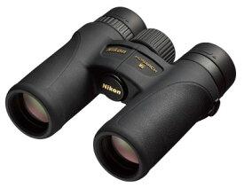 【送料無料】ニコン Nikon 双眼鏡 モナーク MONARCH 7 8x30【楽ギフ_包装】