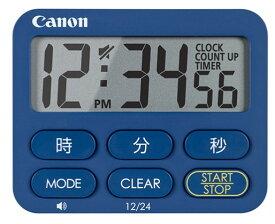 【送料無料】キヤノン Canon 大型液晶 キッチンタイマー CT-50-NV 大型クロックタイマー【楽ギフ_包装】